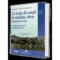copy of La diagnosi...